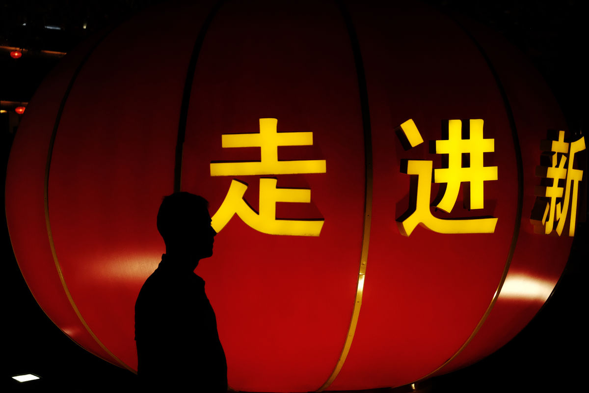 Lin-Jingjing-6_web